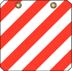 Overlastbord rood/wit (sticker)